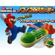 NEW スーパーマリオブラザーズ Wii ノコノコエアホッケー