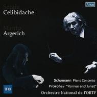 シューマン:ピアノ協奏曲、プロコフィエフ:『ロメオとジュリエット』第2組曲より アルゲリッチ、チェリビダッケ&フランス国立放送管(1974 ステレオ)