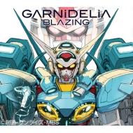 BLAZING (+DVD)【期間生産限定盤】
