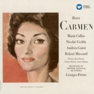 『カルメン』全曲 プレートル&パリ・オペラ座管、カラス、ゲッダ、他(1964 ステレオ)(2SACD)