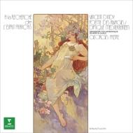 交響詩『海辺の詩』、『地中海の二部作』 プレートル&モンテカルロ・フィル