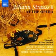 『ヨハン・シュトラウス・アット・ジ・オペラ〜カドリーユ集』 スロヴァキア国立フィル、スロヴァキア放送響、他