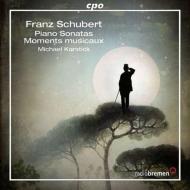 ピアノ・ソナタ第21番、第20番、第13番、楽興の時、ハンガリー風のメロディ コルスティック(2CD)