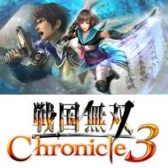 戦国無双 Chronicle 3 プレミアムBOX