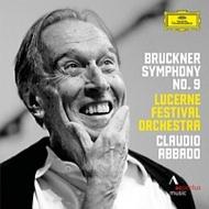 交響曲第9番:クラウディオ・アバド指揮&ルツェルン祝祭管弦楽団 (2枚組アナログレコード/Deutsche Grammophon)