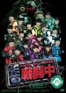 戦闘中 第六陣 〜battle for money〜恐竜の乱