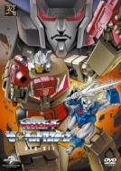 トランスフォーマーヘッドマスターズ DVD-SET