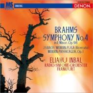 ブラームス:交響曲第4番、ヴェーベルン:パッサカリア、バッハ/ヴェーベルン:リチェルカーレ インバル&フランクフルト放送響