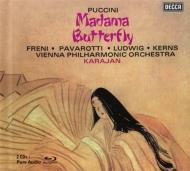 『蝶々夫人』全曲 カラヤン&ウィーン・フィル、フレーニ、パヴァロッティ、他(1974 ステレオ)(2CD+ブルーレイ・オーディオ)
