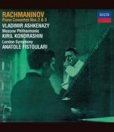 ピアノ協奏曲第2番、第3番 アシュケナージ、コンドラシン&モスクワ・フィル、フィストゥラーリ&ロンドン響