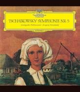 交響曲第5番 ムラヴィンスキー&レニングラード・フィル