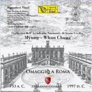 交響曲第4番「イタリア」(メンデルスゾーン)、「アルジェのイタリア女」序曲(ロッシーニ):ミョンフン指揮&聖チェチーリア国立音楽院管弦楽団 (アナログレコード)