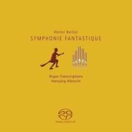 幻想交響曲、ラコッツィ行進曲(オルガン版) ハンスイェルク・アルブレヒト