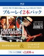 キャデラック・レコード/ニール・ヤング ジャーニーズ