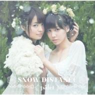 SNOW DISTANCE 【Type-B】