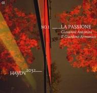 ハイドン:交響曲 第1番、第39番、第49番、グルック:バレエ音楽「石像の宴」 ジョヴァンニ・アントニーニ、イル・ジャルディーノ・アルモニコ