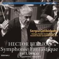 ベルリオーズ:幻想交響曲、デュカス:魔法使いの弟子 チェリビダッケ&スウェーデン放送交響楽団(1969、1968 ステレオ)