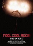 FOOL COOL ROCK! ONE OK ROCK DOCUMENTARY FILM