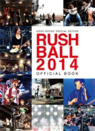 GOOD ROCKS! SPECIAL EDITION RUSH BALL 2014 OFFICIAL BOOK