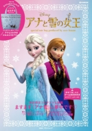 Disney アナと雪の女王 special tote bag produced by axes femme