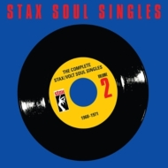 Complete Stax / Volt Soul Singles Vol 2: 1968-71 (9CD)