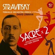 『春の祭典』(1913年初稿版&1967年版) ジンマン&チューリッヒ・トーンハレ管弦楽団(2CD)