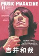 Music Magazine (ミュージックマガジン)2014年 11月号