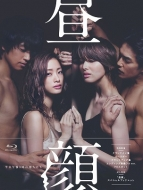 昼顔〜平日午後3時の恋人たち〜Blu-ray BOX