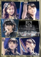 ℃-ute(910)の日スペシャルコンサート2014 Thank you ベリキュー!In 日本武道館[前篇]