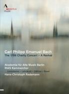 『C.P.E.バッハ生誕300年記念コンサート』 ラーデマン&ベルリン古楽アカデミー、RIAS室内合唱団
