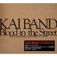 Blood in the Street / 甲斐バンド 40th Anniversary tour in日比谷野音