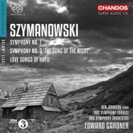 交響曲第3番『夜の歌』、第1番、ハーフィズの愛の歌 ガードナー&BBC響、B.ジョンソン