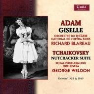 アダン:『ジゼル』抜粋(ブラロー&パリ・オペラ座管)、チャイコフスキー:組曲『くるみ割り人形』(ウェルドン&ロイヤル・フィル)