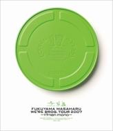 """FUKUYAMA MASAHARU WE'RE BROS.TOUR 2007""""17nen mono""""(Blu-ray)"""