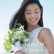 Promise 〜forever〜(+DVD)