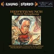 ヴァイオリン協奏曲第2番、他:ヤッシャ・ハイフェッツ、シャルル・ミュンシュ指揮&ボストン交響楽団 (高音質盤/200グラム重量盤レコード/Analogue Productions/*CL)
