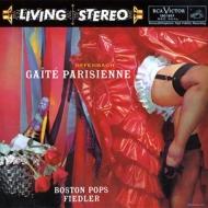 パリの喜び:アーサー・フィードラー指揮&ボストン・ポップス・オーケストラ (高音質盤/200グラム重量盤レコード/Analogue Productions/*CL)