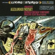 アレクサンドル・ネフスキー:フリッツ・ライナー指揮&シカゴ交響楽団 (高音質盤/200グラム重量盤レコード/Analogue Productions/*CL)