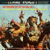 フェスティバル〜スラヴ行進曲(チャイコフスキー)、他:フリッツ・ライナー指揮&シカゴ交響楽団 (高音質盤/200グラム重量盤レコード/Analogue Productions/*CL)