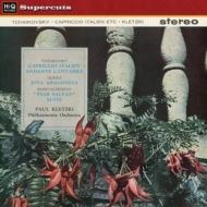 イタリア奇想曲(チャイコフスキー)、他:パウル・クレツキ指揮&フィルハーモニア管弦楽団 (180グラム重量盤レコード/Hi-Q Records Supercuts)