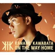 ON THE WAY HOME (+DVD)【初回限定盤A】