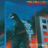 ゴジラ伝説(4CD-BOX)