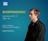 交響曲第13番『バビ・ヤール』 ペトレンコ&ロイヤル・リヴァプール・フィル、ヴィノグラードフ