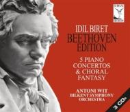 ピアノ協奏曲全集、合唱幻想曲 ビレット、ヴィット&ビルケント交響楽団(3CD)