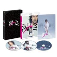 渇き。 Blu-rayプレミアム・エディション<2枚組+サントラCD付>【数量限定】