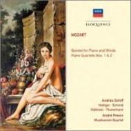 ピアノ四重奏曲集(プレヴィン、ムジークフェライン四重奏団)、五重奏曲(A.シフ、ホリガー、ヴラトコヴィチ、トゥーネマン、E.シュミット)