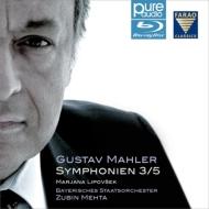 交響曲第3番、第5番 メータ&バイエルン国立管弦楽団