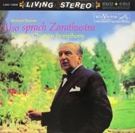交響詩「ツァラトゥストラはかく語りき」(1954):フリッツ・ライナー指揮&シカゴ交響楽団 (高音質盤/200グラム重量盤レコード/Analogue Productions/*CL)