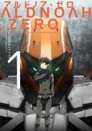 アルドノア・ゼロ TVアニメ公式ガイドブック 1 まんがタイムKRコミックスフォワードシリーズ