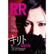 ROCK AND READ 056
